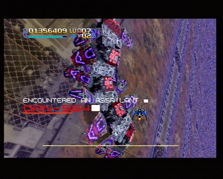Radiant Silvergun (Saturn) Screenshots (19)