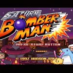 Saturn Bomberman Screenshots (3)