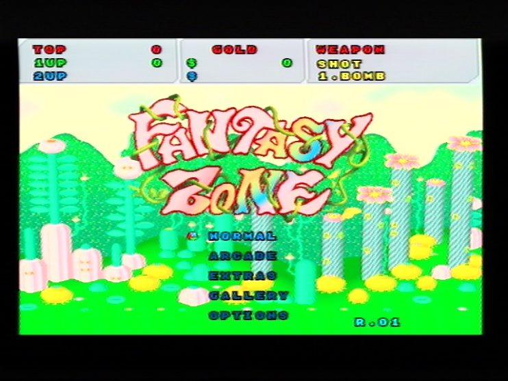Sega Classics Collection (Playstation 2) Screenshots (7)