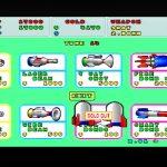 Sega Classics Collection (Playstation 2) Screenshots (9)
