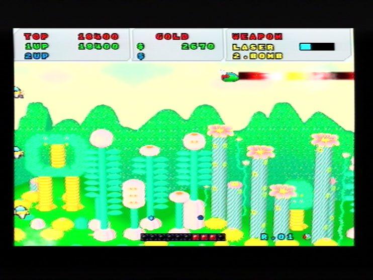 Sega Classics Collection (Playstation 2) Screenshots (10)