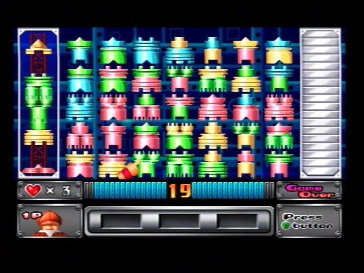 Sega Classics Collection (Playstation 2) Screenshots (19)