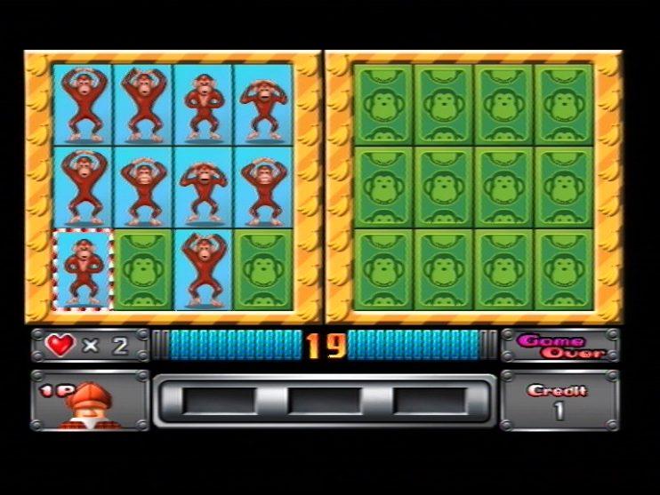 Sega Classics Collection (Playstation 2) Screenshots (20)