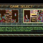 Sega Classics Collection (Playstation 2) Screenshots (22)