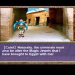 Sega Classics Collection (Playstation 2) Screenshots (24)