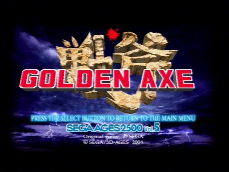 Sega Classics Collection (Playstation 2) Screenshots (33)