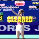 Sports Jam (Dreamcast) Screenshots (16)