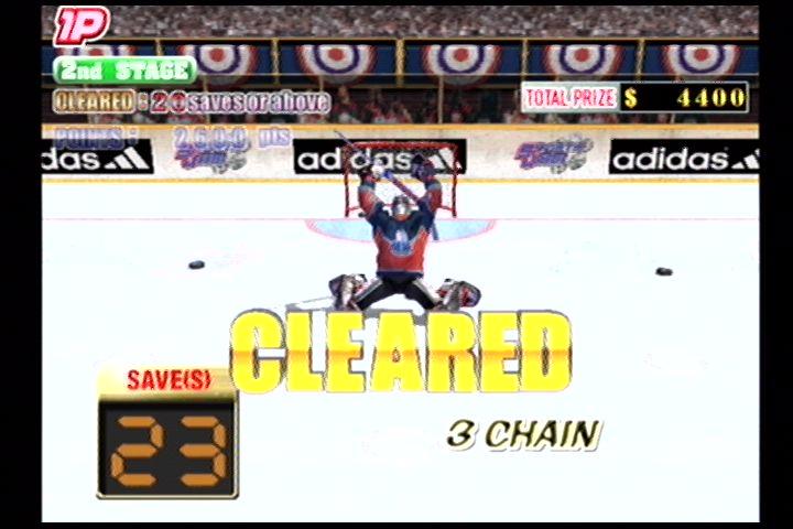 Sports Jam (Dreamcast) Screenshots (24)