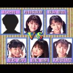 The Star Bowling (Japanese Saturn) Screenshots (3)