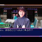 The Star Bowling (Japanese Saturn) Screenshots (8)