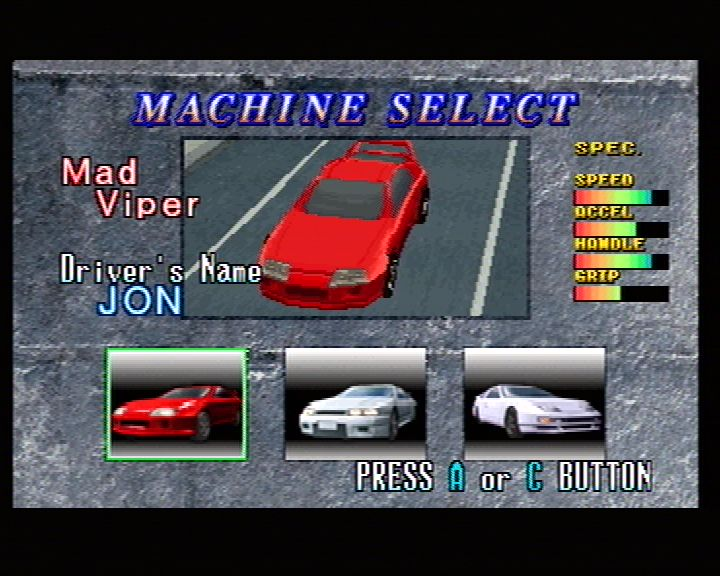 Wangan Dead Heat Screenshots (2)