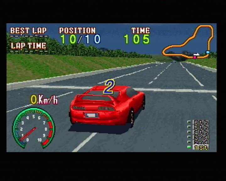 Wangan Dead Heat Screenshots (5)