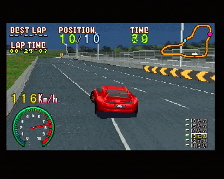 Wangan Dead Heat Screenshots (6)