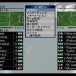 Winning Eleven 8 (Japanese PS2) Screenshots (2)