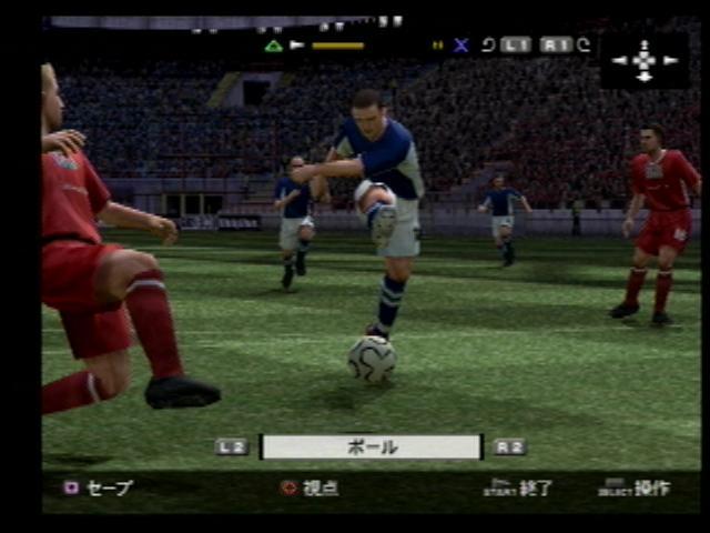 Winning Eleven 8 (Japanese PS2) Screenshots (6)