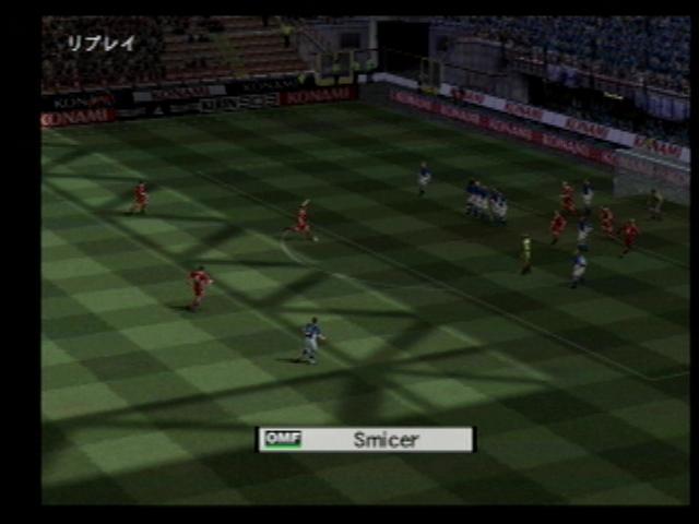 Winning Eleven 8 (Japanese PS2) Screenshots (8)