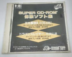Super CD-ROM² Taiken Soft Shū