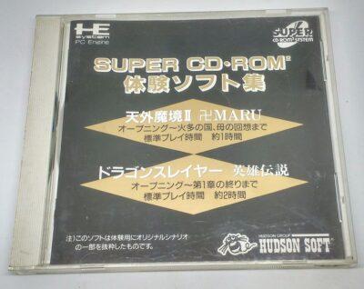 Super CD-ROM² Taiken Soft Shū