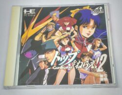 Top o Nerae! GunBuster Vol. 2