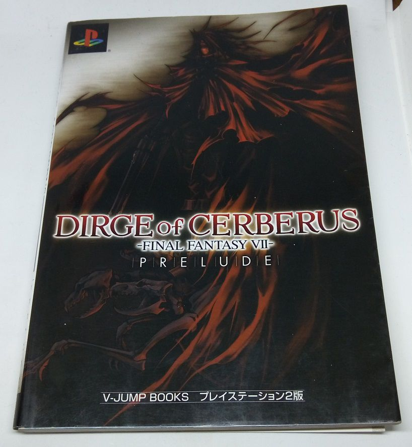 Dirge Of Cerberus - Final Fantasy VII - Prelude