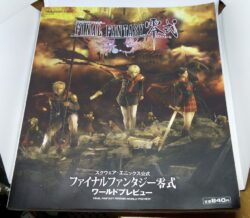 Final Fantasy Type-0 World Preview
