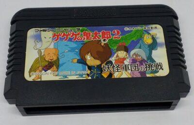 Gegege no Kitarou 2 Youkai Gundan no Chousen