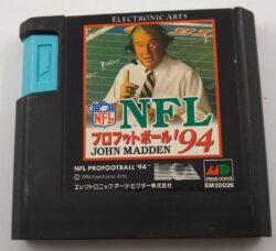 NFL ProFootball '94