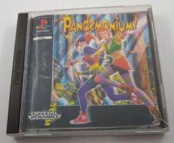 EMPTY BOX - Pandemonium!