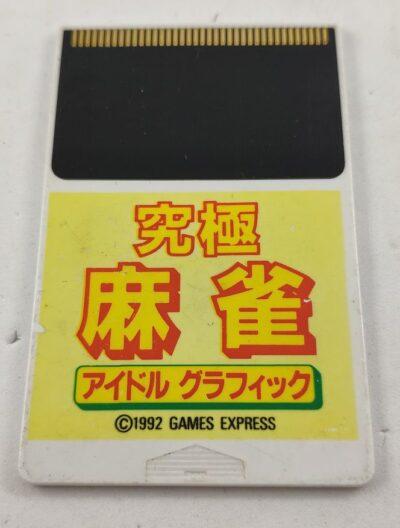 Kyuukyoku Mahjong Idol Graphic