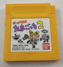Game de Hakken!! Tamagotchi 2